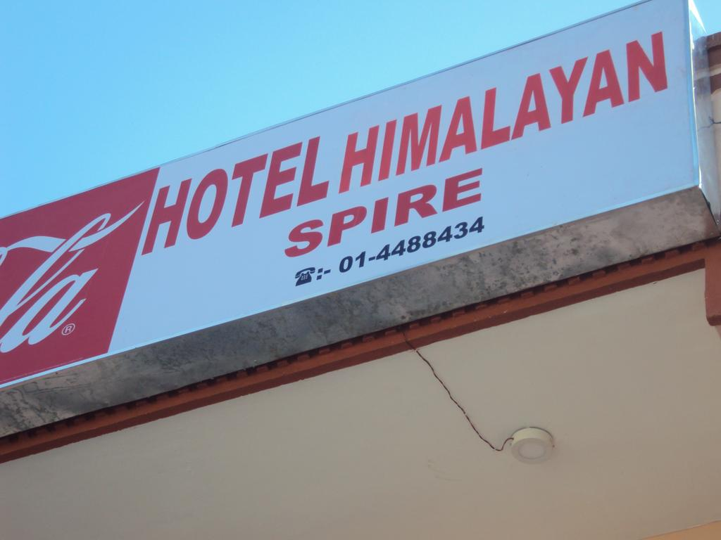 Hotel Himalayan Spire