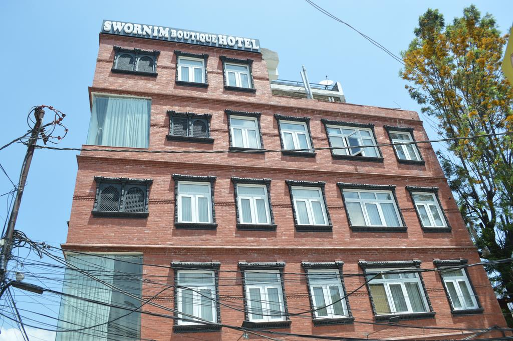 Swornim Boutique Hotel