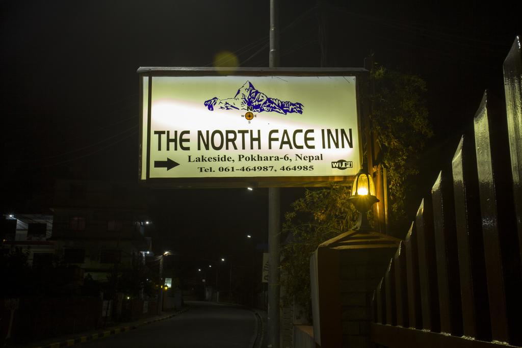 The North Face Inn